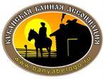 Логотип КБА