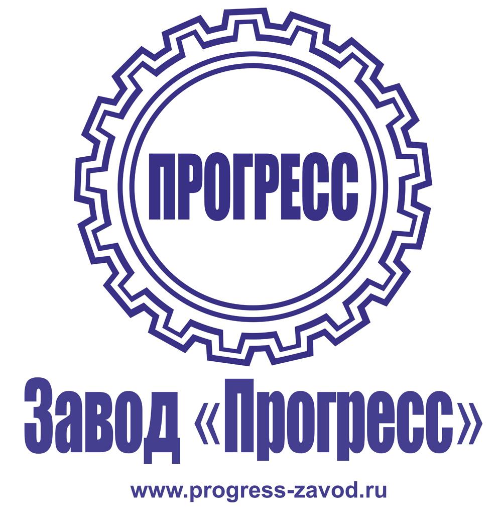 Завод Прогресс